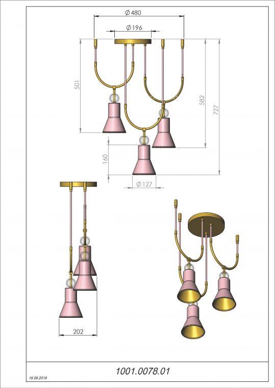 Люстра ARCH 3U арт. 12443